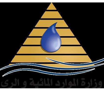 وزارة الموارد المائية و الرى