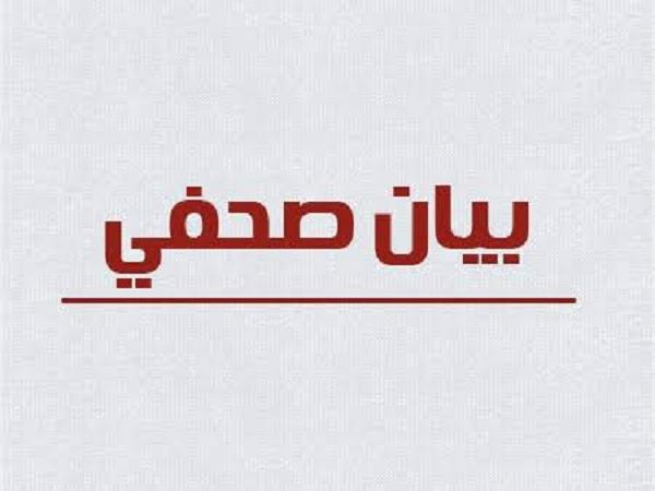 وزارة الري: مفاوضات سد النهضة متعثرة
