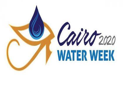 إنطلاق أسبوع القاهرة للمياه في نسخته الثالثة
