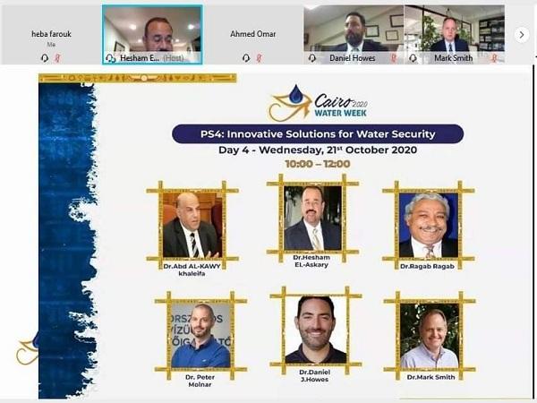 أسبوع القاهرة للمياه يواصل انعقاد جلساته لليوم الرابع على التوالي
