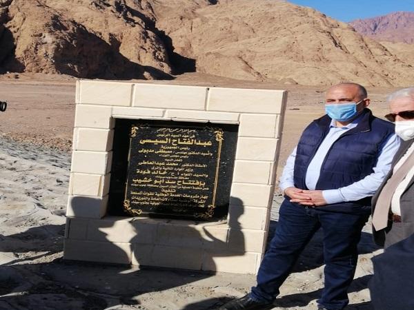 د/ محمد عبد العاطي فى زيارة لمحافظة جنوب سيناء