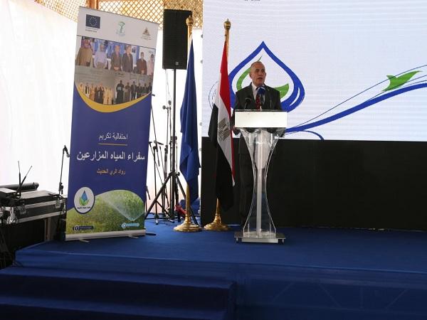 """د/ عبد العاطى ومحافظ القليوبية وسفير الإتحاد الأوروبى يشهدون إحتفالية تكريم """"سفراء المياه"""""""