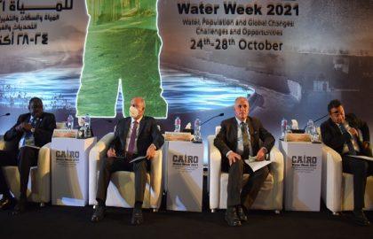 فعاليات اليوم الثانى من إسبوع القاهرة الرابع للمياه