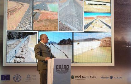 """جلسة عامة عن """"المياه والمجتمع"""" فى إسبوع القاهرة الرابع للمياه"""